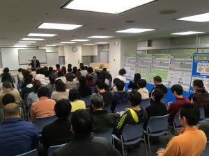 KCS桑岡俊文会長による講義