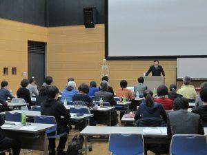 桑岡俊文会長の講義に聞き入る日本中から集まった会員さま