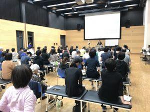 KCS会長 桑岡俊文博士による下肢と姿勢の臨床的相関関係のレクチャー