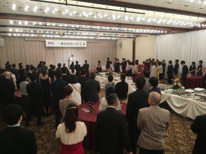 KCSベーシックセミナーのパーティ 桑岡俊文会長の開式のあいさつ