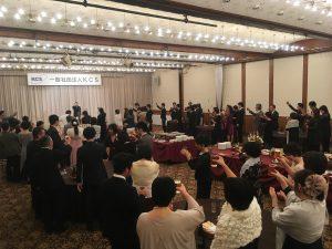 厚生労働大臣認可JFCP岸田理事長の御発声で乾杯が行われました。