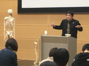KCS会長 桑岡俊文博士による脊柱構造と姿勢の臨床的考察のレクチャー