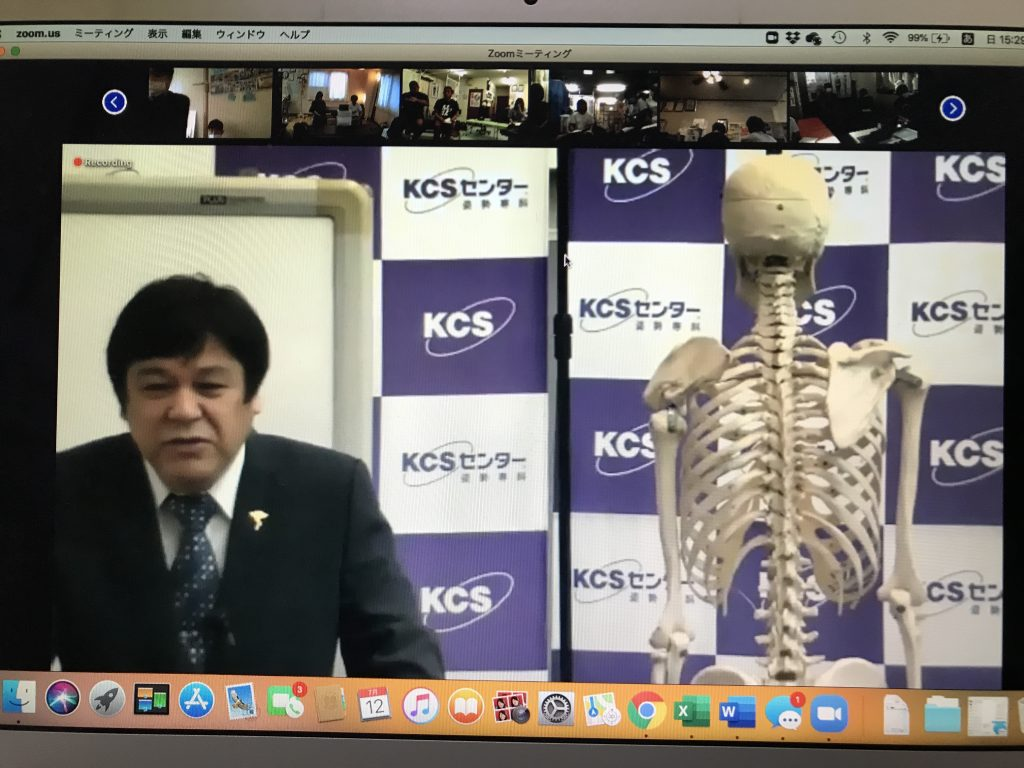 セグメンタルディスファンクションについて説明する桑岡俊文博士